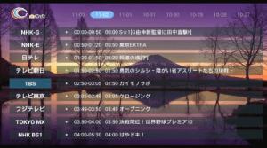 Hikari Japanese Recordings