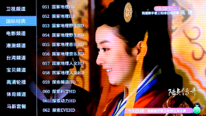 Live streaming Chinese TV_1